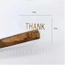 Etichete autoadezive transparente inimioara Thank You 10buc.